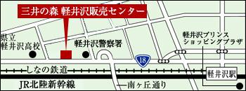 販売センター案内地図